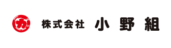 株式会社小野組
